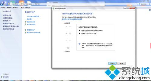 win7系统下java插件无法运行的解决方法